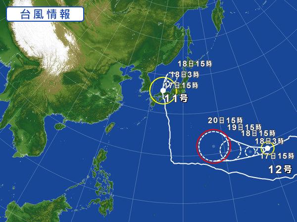 台風11号進路図