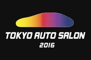 東京オートサロン2016