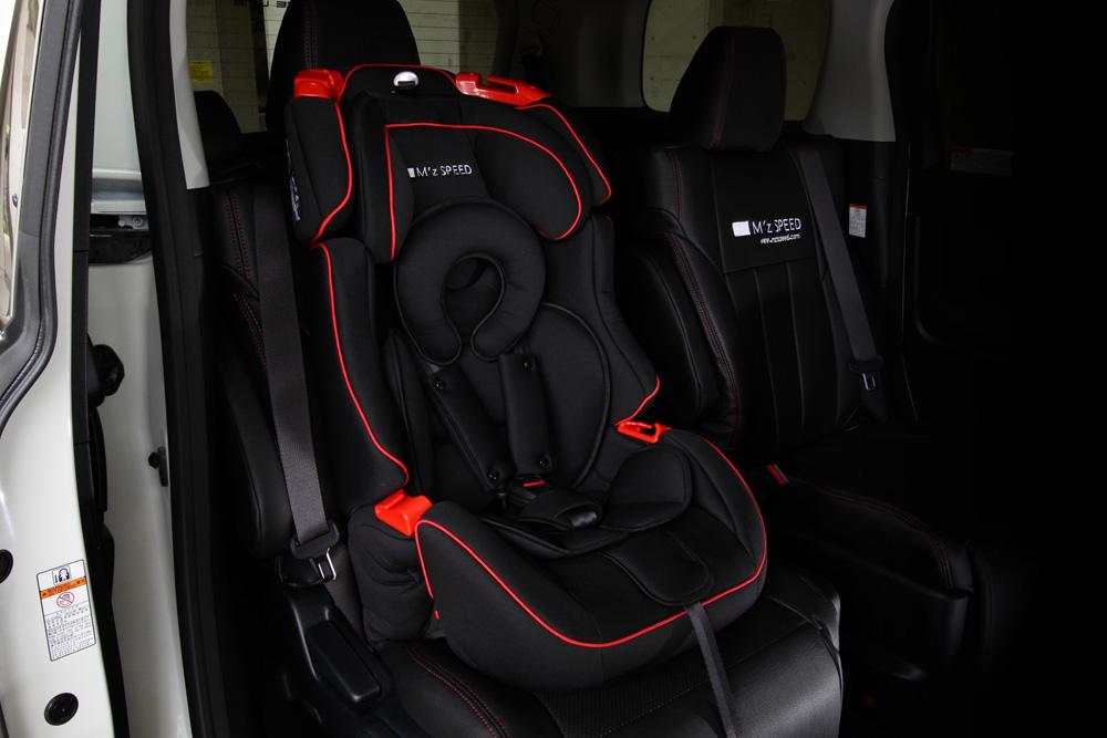 child-seat-main