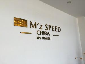 M'zディーラー2
