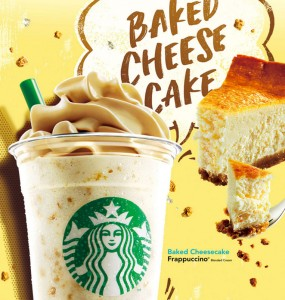 starbucks-baked-cheese-cake21