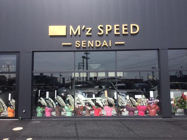 MzSPEED仙台、SENDAI