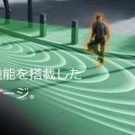 technology_safety_toyota_safety_sense_p_01a_pc